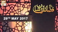 FAZAIL E RAMADAN (Ramdan Special) – 29th May 2017