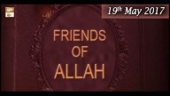 Friends of Allah – Topic – Hazrat Bahauddin Zakariya R.A