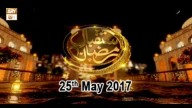 Istaqbal e Ramzan From Karachi – 26th May 2017
