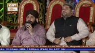 Mehfil-e-Milad-e-Mustafa From Lahore – 6th May 2017 – Part 1