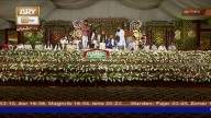 Mehfil e Milad e Mustafa From Lahore – 6th May 2017 – Part 2