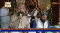 Mehfil-e-Milad-e-Mustafa From Lahore – 8th May 2017 – Part 4