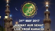 Naimat e Iftar(Live from Khi) – Segment – Hikmat Aur Sehat – 31st May 2017