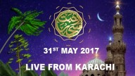 REHMAT E SAHAR (LIVE From Karachi) – 31st May 2017