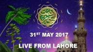 REHMAT E SAHAR (LIVE From Lahore) – 31st May 2017