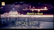 Shab e Nijat (Mehfil e Naat Female from Khi) – 11th May 2017