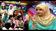 Aao Eid Manayen (Children Show) – 26th Jun 2017