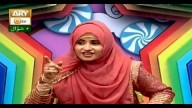 Aao Eid Manayen (Children Show) – 27th Jun 2017