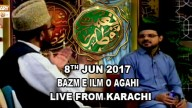 Naimat e Iftar (Live from Khi) – Segment – Bazm e Ilm o Agahi – 8th Jun 2017