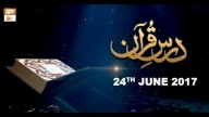 DARS E QURAN – 24th June 2017