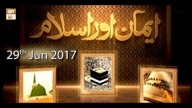 Emaan Aur Islam – 29th Jun 2017