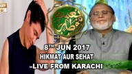 Naimat e Iftar (Live from Khi) – Segment – Hikmat Aur Sehat – 8th Jun 2017