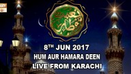 Naimat e Iftar (Live from Khi) – Segment – Hum aur Hamara Deen – 8th Jun 2017