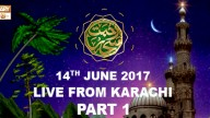 REHMAT E SAHAR (LIVE From Karachi) Part 1 – 14th June 2017