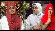 Naimat e Iftar Female Segment (Live from Khi) – 16th Jun 2017