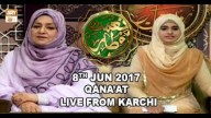 Naimat e Iftar Female Segment (Live from Khi) – 8th Jun 2017