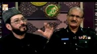 Naimat e Iftar (Live from Khi) – 24th Jun 2017 – Ary Qtv
