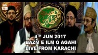 Naimat e Iftar (Live from Khi) – Segment – Bazm e Ilm o Agahi – 4th Jun 2017