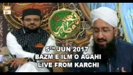Naimat e Iftar (Live from Khi) – Segment – Bazm e Ilm o Agahi – 5th Jun 2017