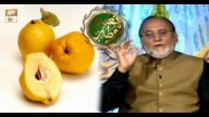 Naimat e Iftar Live from Khi – Segment – Hikmat Aur Sehat – 15th Jun 2017