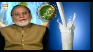 Naimat e Iftar (Live from Khi) – Segment – Hikmat Aur Sehat – 17th Jun 2017