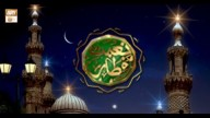 Naimat e Iftar (Live from Khi) – Segment – Hum aur Hamara Deen – 16th Jun 2017
