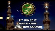 Naimat e Iftar (Live from Khi) – Segment – Sana -E- Habib – 9th Jun 2017