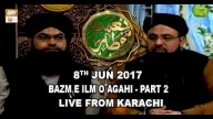 Naimat e Iftar (Live from Lhr) – Segment – Bazm e Ilm o Agahi- Part-2 – 8th Jun 2017