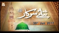 Sana-e-Sarkar –  30th Jun 2017