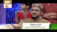 Shan-e-Eid From LAHORE (Eid Day 1 Promo)