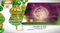 Shan-e-Eid From LAHORE (Eid Day 3 Promo)