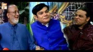 Shan-e-Eid (LIVE From Khi Studio_Male) – 28th Jun 2017 – ARY Qtv