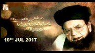 Allama Shah Ahmed Norani – 10th Jul 2017