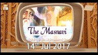 Dars-e-Masnavi – 14th Jul 2017