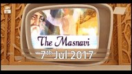 Dars-e-Masnavi – 7th Jul 2017