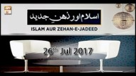 Islam Aur Zehan-e- Jadeed – Topic – Nizam e Ibadat – Part 2