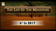 Life of Massenger – Topic –  Journey Of Taif
