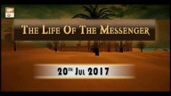 Life of Massenger – Topic – Secret Preaching