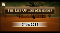 Life of Massenger – Topic – Way Back To Makkah