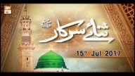Sana-e-Sarkar –  15th Jul 2017
