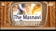 Dars-e-Masnavi – 28th July 2017