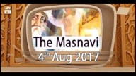 Dars-e-Masnavi – 4th August 2017