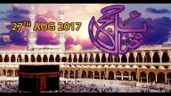 Fazail-e-Hajj – Topic – Rami Jamraat