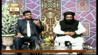 HAZRAT BANDA NAWAZ GESU DARAZ – 9th August 2017