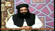 Hazrat Sheikh Saadi R.A – 10th August 2017