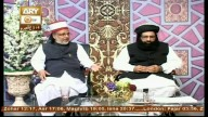 Hazrat Sheikh Saadi R.A – 11th August 2017