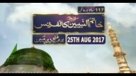 Khatamun Nabiyyen Conference  From Golra Sharif – 25th August 2017