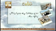 Rehnuma-e-Hujjaj – 15th August 2017