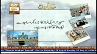 Rehnuma-e-Hujjaj – 17th August 2017