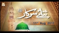 Sana-e-Sarkar – 11th August 2017